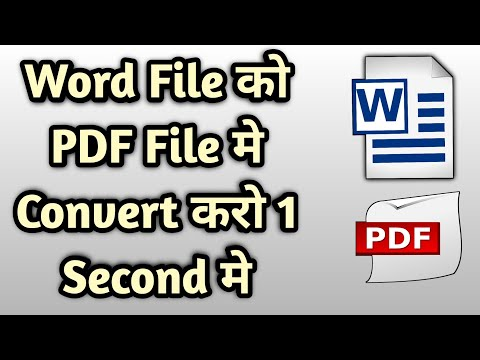 How To Convert Word File Into Pdf In Mobile(word File Ko Pdf Me Se Kaise Convert Kare)