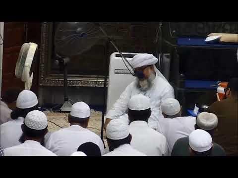 After Traveeh Bayan | 19 May 2018 | 04 Ramadan 1439HJ | Mufti Zarwali Khan