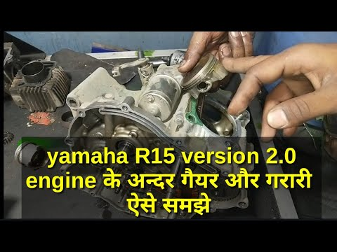 #Yamaha# #R15# #version# 2.0. #Engine# #gair# Nd Parts