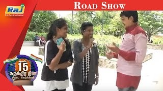 Independence day Special -Road show