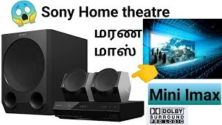 Best Sony home theater system || Sony HT-IV300 Sound test || Set Mini Imax theater at your home