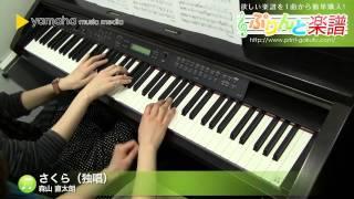 使用した楽譜はコチラ http://www.print-gakufu.com/score/detail/26675...