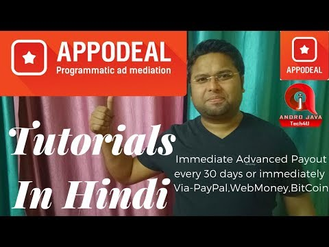 Appodeal ? | How It Works | AddMob Vs Appodeal | Urdu/Hindi Tutorial-01