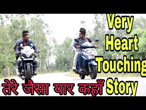 Tere Jaisa Yaar Kahan || A Heart Touching...