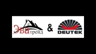 видео Уничтожение плесени и грибка в Москве и МО