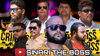 SINARI THE BOSS/ Konkani Short Film/ By Being Vens