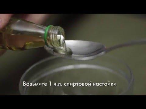 Накидка на рюкзак Splav 45-60 л | 800 руб. ($12) - YouTube