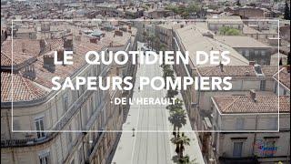Clip journée de la sécurité intérieure | Sapeur Pompier de l'Hérault (SDIS 34)