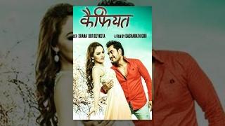 Kaifiyat – New Nepali Full Movie 2016/2073