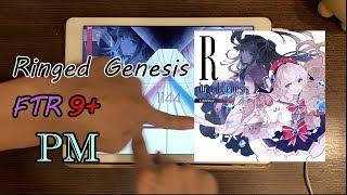 【暴力三連音注意!!】Ringed Genesis [FTR 9+] Pure Memory!!! (Max-48) 10001098pt【Arcaea】