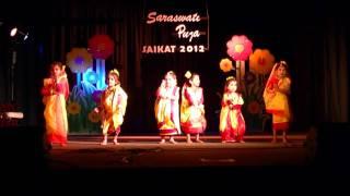 Saikat Saraswati Puja 2012 Children Dance - boli o nanadi