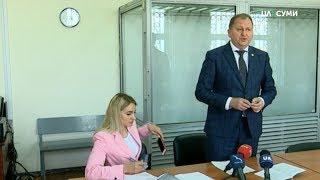 Суд відновив строки розгляду справи стосовно міського голови Сум Олександра Лисенка