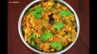 Brinjal tomato bajji.!|||Delicious Brinjal bajji for Dosa & chapathi.|||KONGUNAD BRINJAL BAJJI