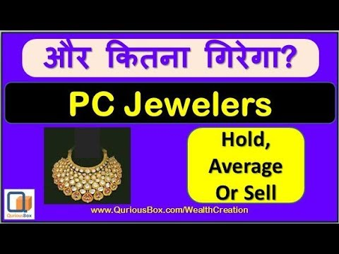 PC Jewellers Hold, Sell Or Average | PC Jewelers Target, Support | QuriousBox