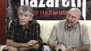 Nazareth-2010-Interview.Nalchik.August.