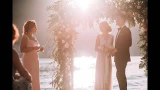 Анна Мыльцева - ведущая свадебных церемоний