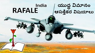 how Rafale fighter jet works