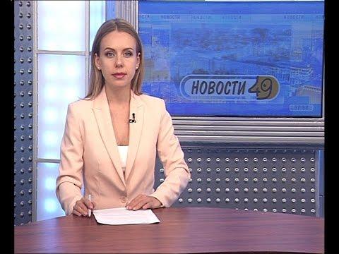 Новости о скадовском районе