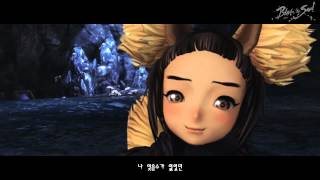 Repeat youtube video [Blade & Soul] M/V - The Sad love (720p)