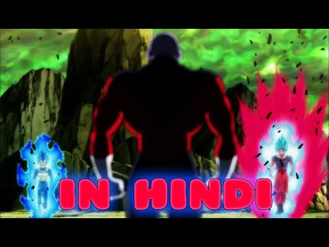 Dragon Ball Super Episode 123 Review in Hindi  Vegetas New Form
