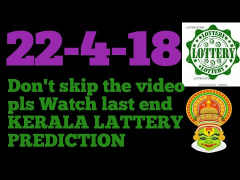 Kerala lottery prediction next draw 24-4-18  guessing number tomorrow win