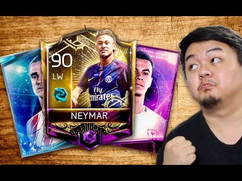 FIFA MOBILE BUNDLE FT PREMIUM & ALL PRO PACK OPENING!! FIRST PURPLE PLAYER!! FIFA MOBILE S2