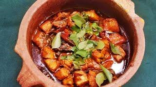 സദ്യയ്ക്ക് ഉണ്ടാക്കുന്നതു പോലത്തെ മീൻ കറി / Sadya Special Fish Curry / COOK with SOPHY / Recipe #272