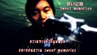 แด่ความทรงจำอันงดงาม .... Sweet  Memories [Seiko Matsuda,Olivia Ong] Cover by Eak SummerSnow