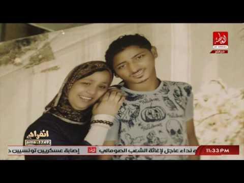 """""""انفراد"""" يعرض أبشع جريمة قتل في الإسكندرية .. العمر ثمن النخوة والشهامة"""