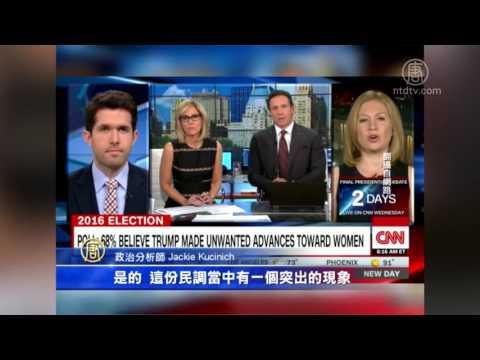 美总统大选第三辩 CNN:录音事件影响小(希拉里_川普)