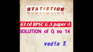 63rd BPSC (mains)GS paper 1 | SOLUTION of STATISTICS  | Q no 14