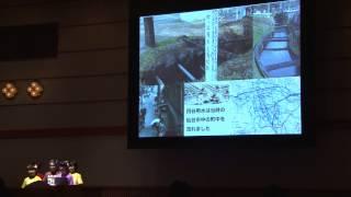 14.2.8 仙台市 仙台国際センターで行われた「東北地方ESDプログラム チ...