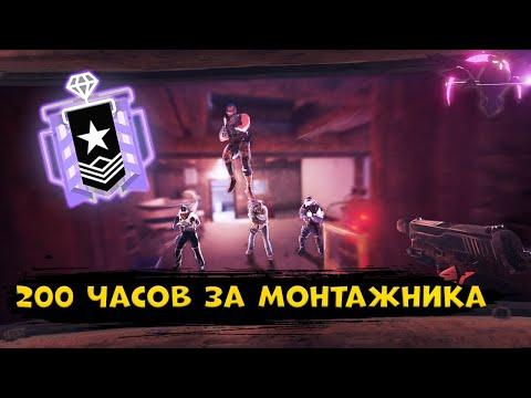ДАЙМОНД - МЕЙН