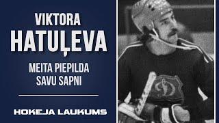 Leģendārā hokejista Viktora Hatuļeva meita piepilda savu sapni