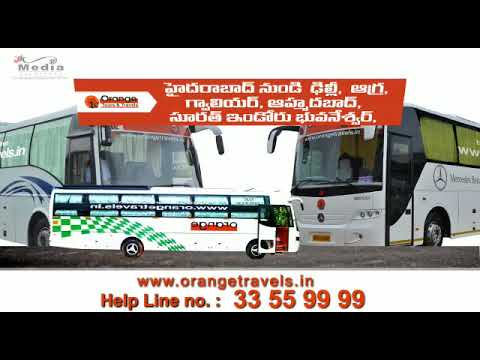 Geepee Travels Online Bus Ticket Booking, Bus Reservation, Time Table, Fares - rapidpressrelease.com