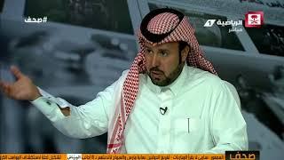 فلاح القحطاني - دوري جميل ليس مجالا للتجارب وماتياس يجب أن يرحل عن الهلال #صحف