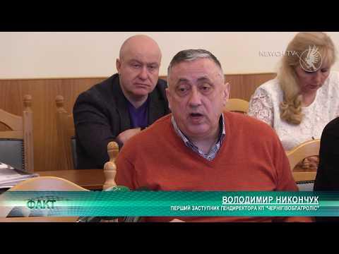 Телеканал Новий Чернігів: Електронний облік деревини  | Телеканал Новий Чернігів