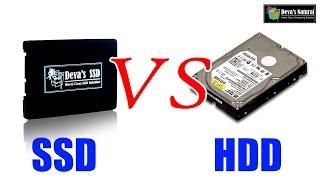 Deva's SSD - เปรียบเทียบ Harddisk (HDD) และ Solid State Drive ( SSD ) ในการใช้งาน และ เล่นเกม