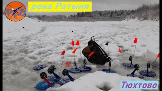 Рыбалка на реке Ратыня в Тюхтово Зимняя рыбалка 2021 в Тверской области Весёлая рыбалка