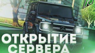 Новый Radmir GTA 5 RP ОбзорТестыРазвлечения