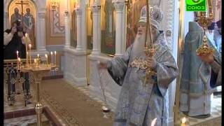 В соборной церкви Тихвинской иконы Божией Матер(Первое сентября традиционно отмечают, как день знаний. С началом осени свои двери открывают школы и вузы...., 2012-09-04T16:15:51.000Z)