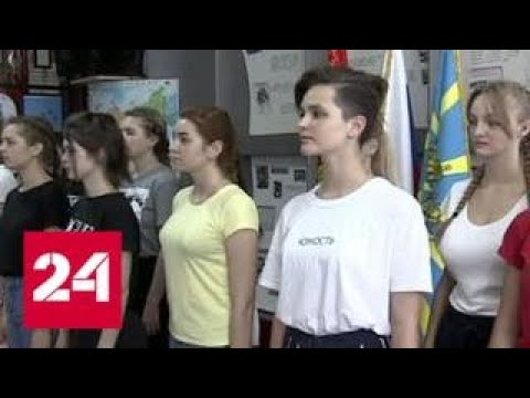 Высшее авиационное училище имени Серова объявило о новом наборе военных летчиц - Россия 24