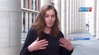 Смотреть видео Санкт- Петербург планирует ежегодно улучшать велоинфраструктуру онлайн