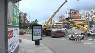 С дорог Подмосковья уберут незаконные конструкции(, 2013-07-24T08:42:49.000Z)