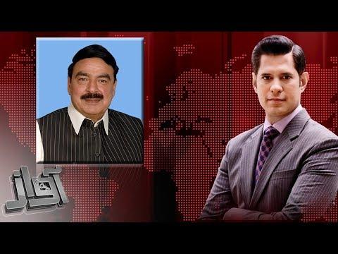 Awaz   SAMAA TV   22 Nov 2017