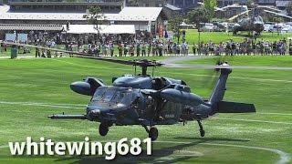 [JASDF Rescue Demo] 航空自衛隊 UH-60J 救難ヘリコプター救助訓練展示 クロスランドおやべ 2014.8.23