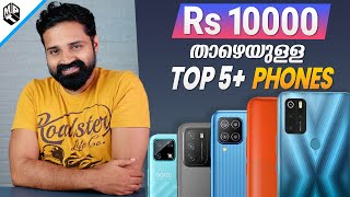 Top 5 Best Phones under Rs 10000 (Malayalam)   Mr Perfect Tech
