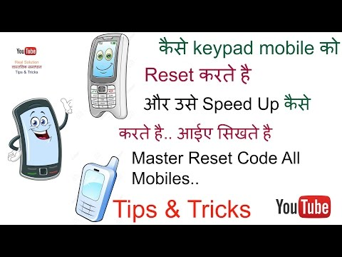 How To Reset Keypad Mobiles.