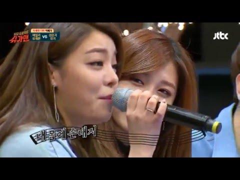 Aillee & Eunji Revenge song - Love song