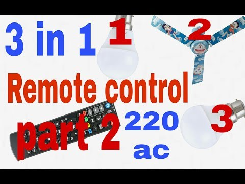 Control FAN and LIGHT 3 in 1 using kit part 2 (100% working )